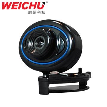 威聚科技 QT-300【黑精靈】高畫質800萬畫素 網路視訊攝影機