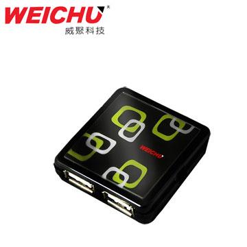 WEICHU 普風戀 HU-500B USB2.0 HUB 集線器-典雅黑