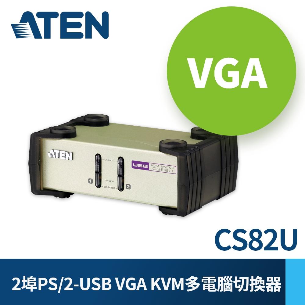 ATEN 2埠 USB+PS/2 雙介面KVM多電腦切換器(CS82U)