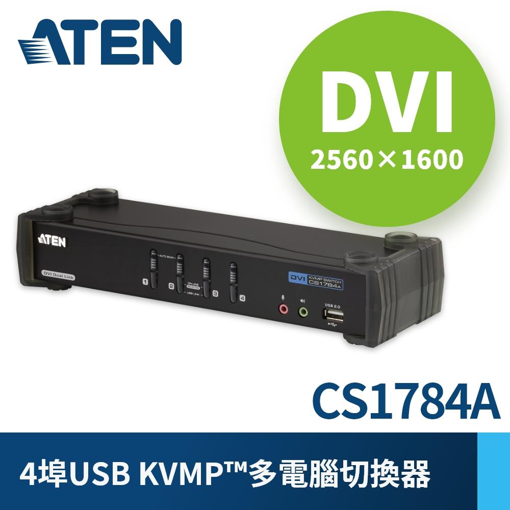 ATEN 4埠 USB DVI Dual Link KVMP 多電腦切換器 (CS1784A)