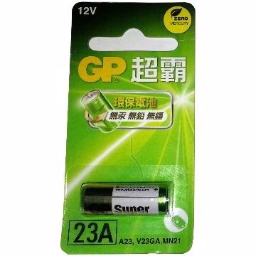 GP超霸23A/12V高伏特電池(1卡1入)