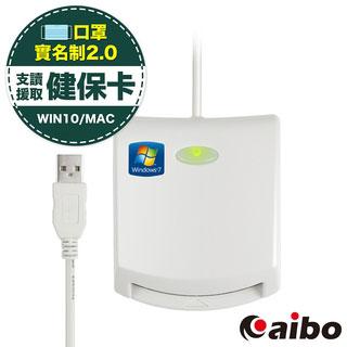 USB Smart IC Card Reader EZ100PU
