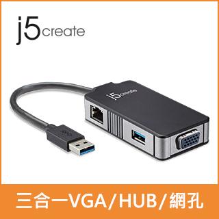 KaiJet j5create USB 3.0 三合一迷你擴充卡(JUA370)