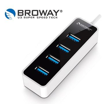 ★限量送雙孔充電器★BROWAY USB3.0 4埠 HUB集線器 迷你黑