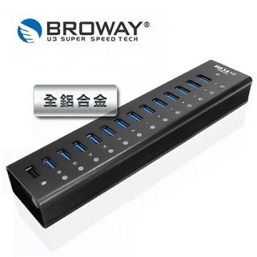 BROWAY USB3.0 13埠集線器 全鋁合金