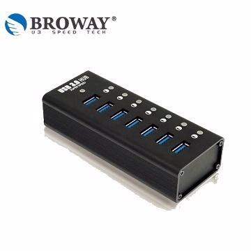 ★限量送雙孔充電器★BROWAY USB3.0 7埠HUB集線器-全鋁合金