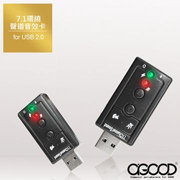 USB 7.1 多媒體音效卡