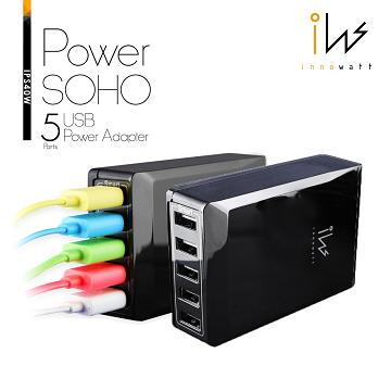 智能辨識 / 全速充電 / 節省時間Innowatt Power SOHO 5-Port 8A USB 快速充電器 (黑)