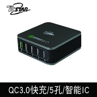 T.C.STAR QC3.0 5Port USB 電源供應器 /鐵灰 TCP5200GR