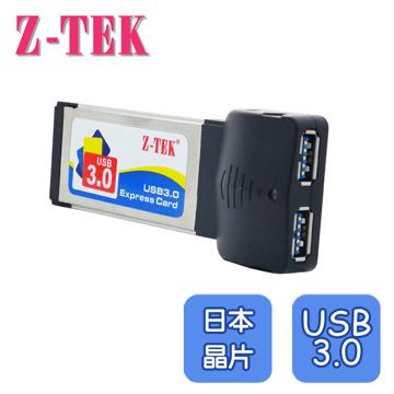 特惠商品 限時降USB3.0 PCI-E CARD 2埠擴充卡 (ZE517)