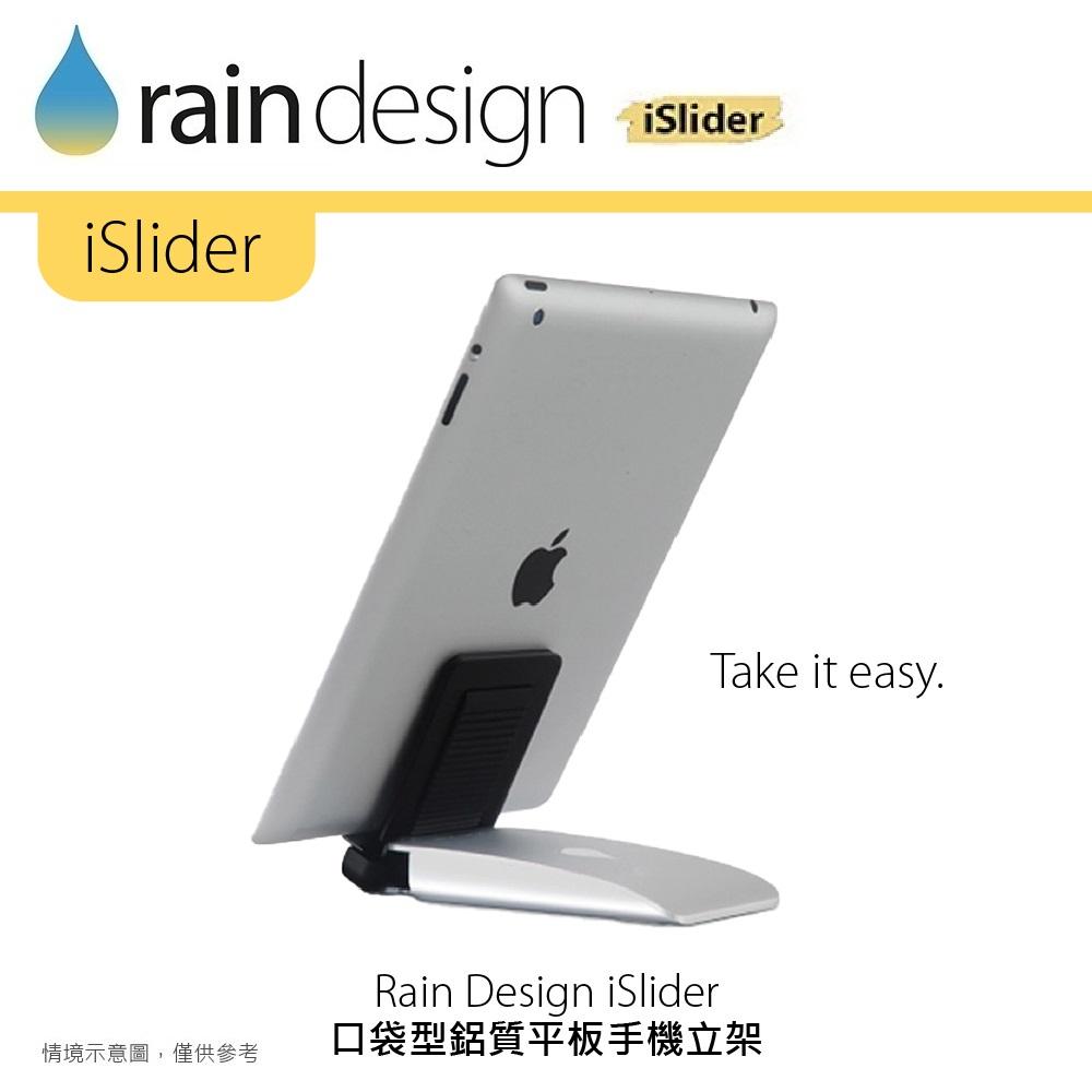 iSlider 蘋板架 口袋大小◇多角度鋁質可收摺立架◇iPad Pro / iPad Air / iPad mini / iPhone 多數平板與手機均適用