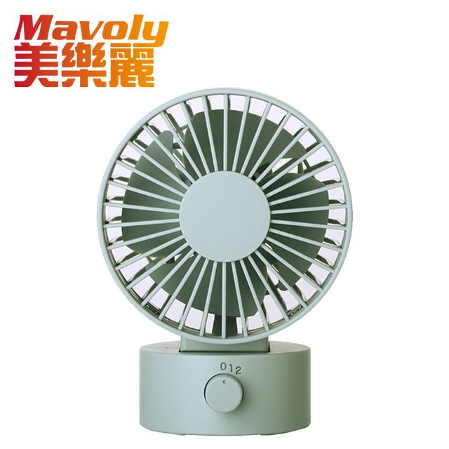 Mavoly 美樂麗 日系無印風 雙扇葉桌上式USB小風扇 (藍灰色) FH-002BG (上下仰角可調/低噪音/風力強)