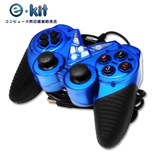 逸奇 e-Kit  USB寶藍雙震動遊戲搖桿 UPG-900-BU