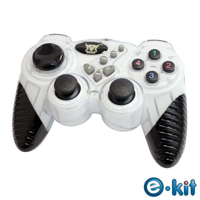 逸奇e-Kit USB 雙震動遊戲搖桿 UPG-SZ706-W