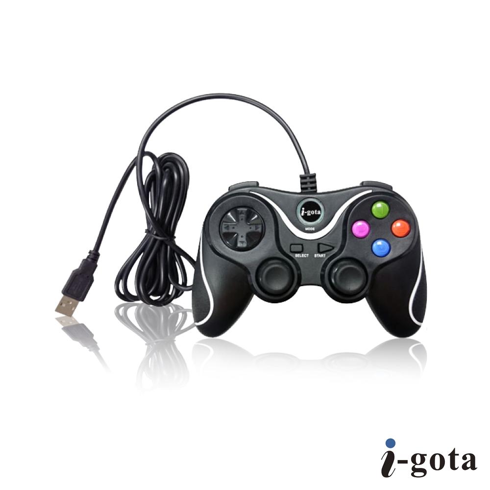 i-gota 戰魂 多功能雙震動搖桿(JP-2826)