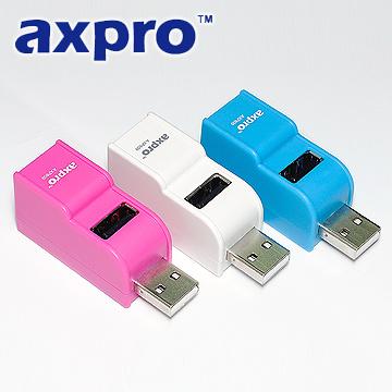 AXPRO華艦 USB2.0 mini HUB NB隨身攜帶型集線器 (AXP809)