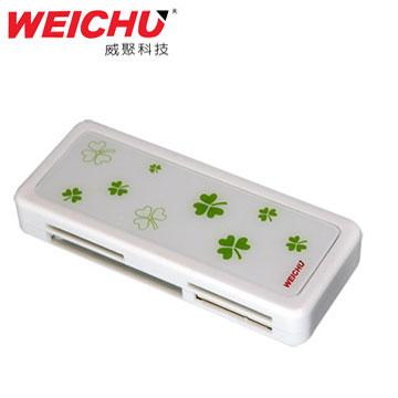 威聚科技【幸運戀】 3埠USB 2.0 HUB多合一讀卡機 - 高貴白 HR-520W<