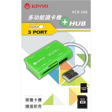 【KINYO】HUB+多功能USB2.0讀卡機(KCR-368)