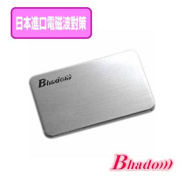 日本製美波動Bhado)))電磁波防護長方型貼-5cmX3cm(配電盤/車型)