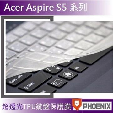 『PHOENIX』Acer Aspire S5-391 專用 超透光TPU鍵盤保護膜