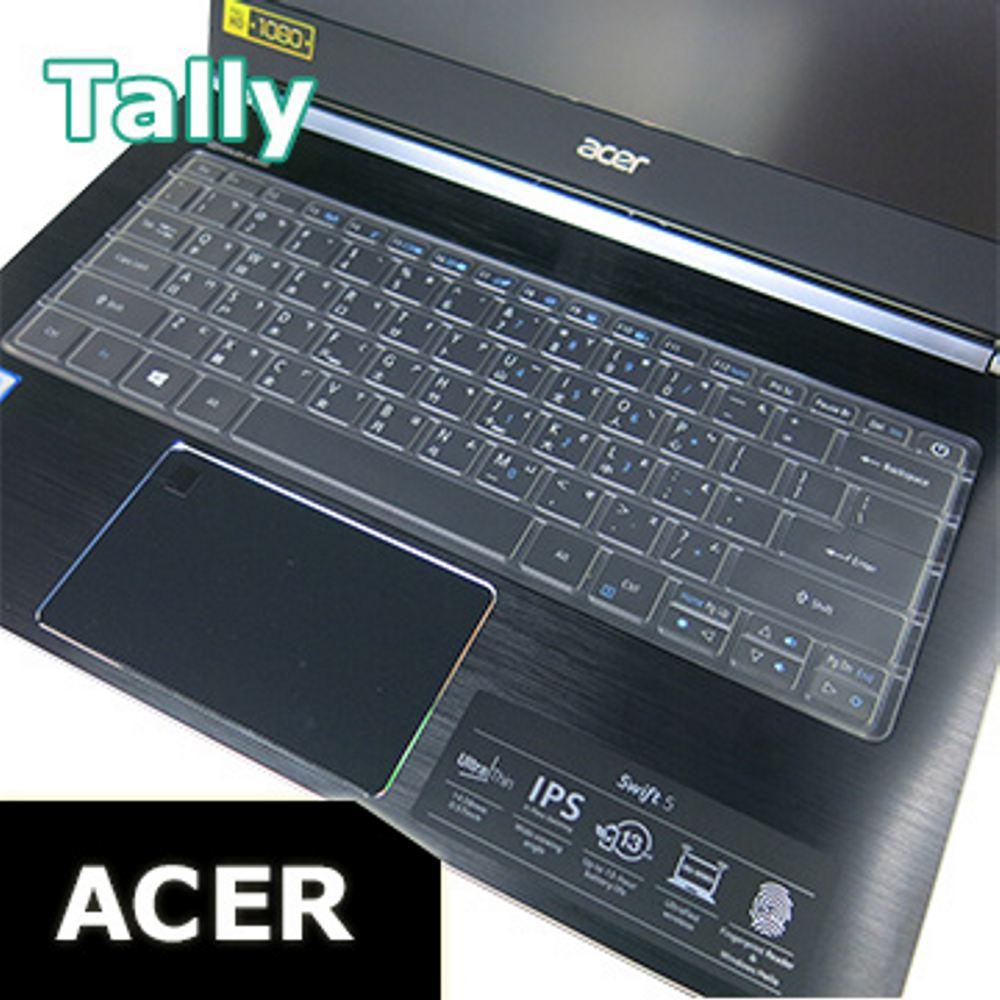 Acer13406 13-14吋 系列 奈米銀抗菌TPU鍵盤膜