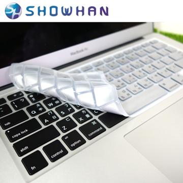 【SHOWHAN】Apple MacBook Pro/Air 13/15/17吋中文鍵盤保護膜 銀色