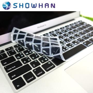★五折下殺★【SHOWHAN】Apple MacBook Pro/Air 13/15/17吋中文鍵盤保護膜 黑色