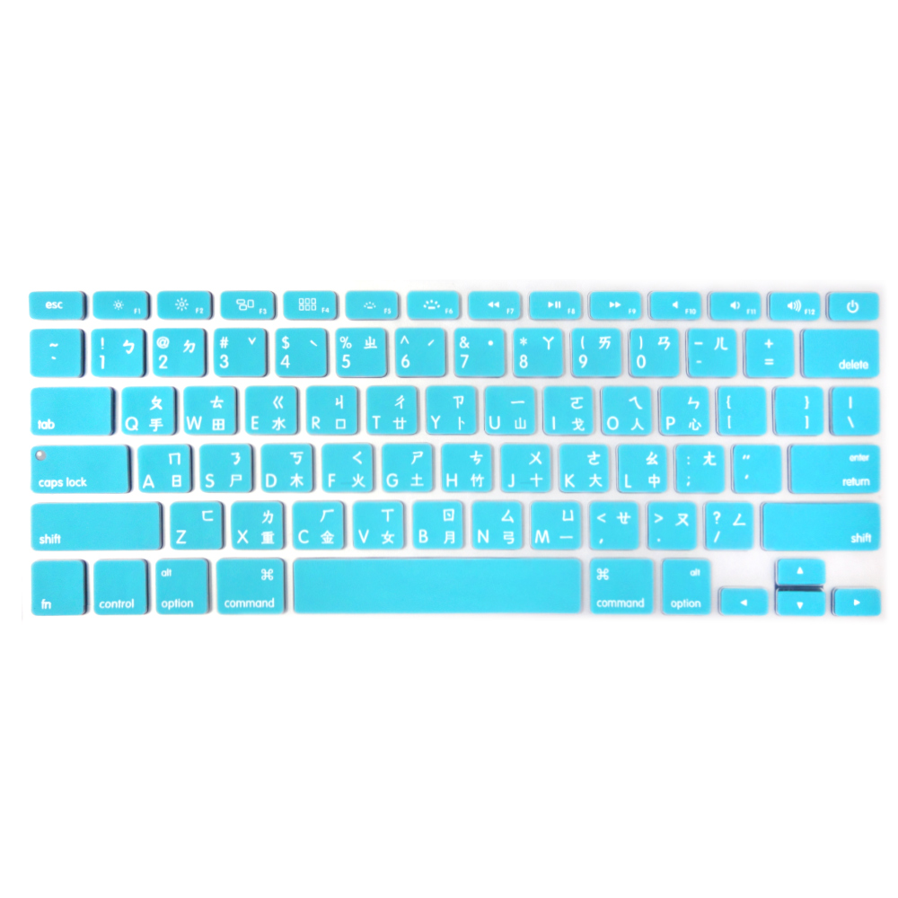 ★五折下殺★【SHOWHAN】Apple MacBook Pro/Air 13/15/17吋英文鍵盤保護膜 海豚