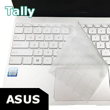 Asus12205 12吋 系列 奈米銀抗菌TPU鍵盤膜