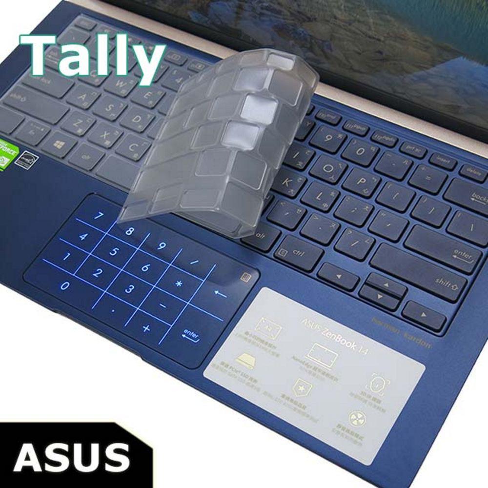 Asus14408 13-14吋 系列 奈米銀抗菌TPU鍵盤膜