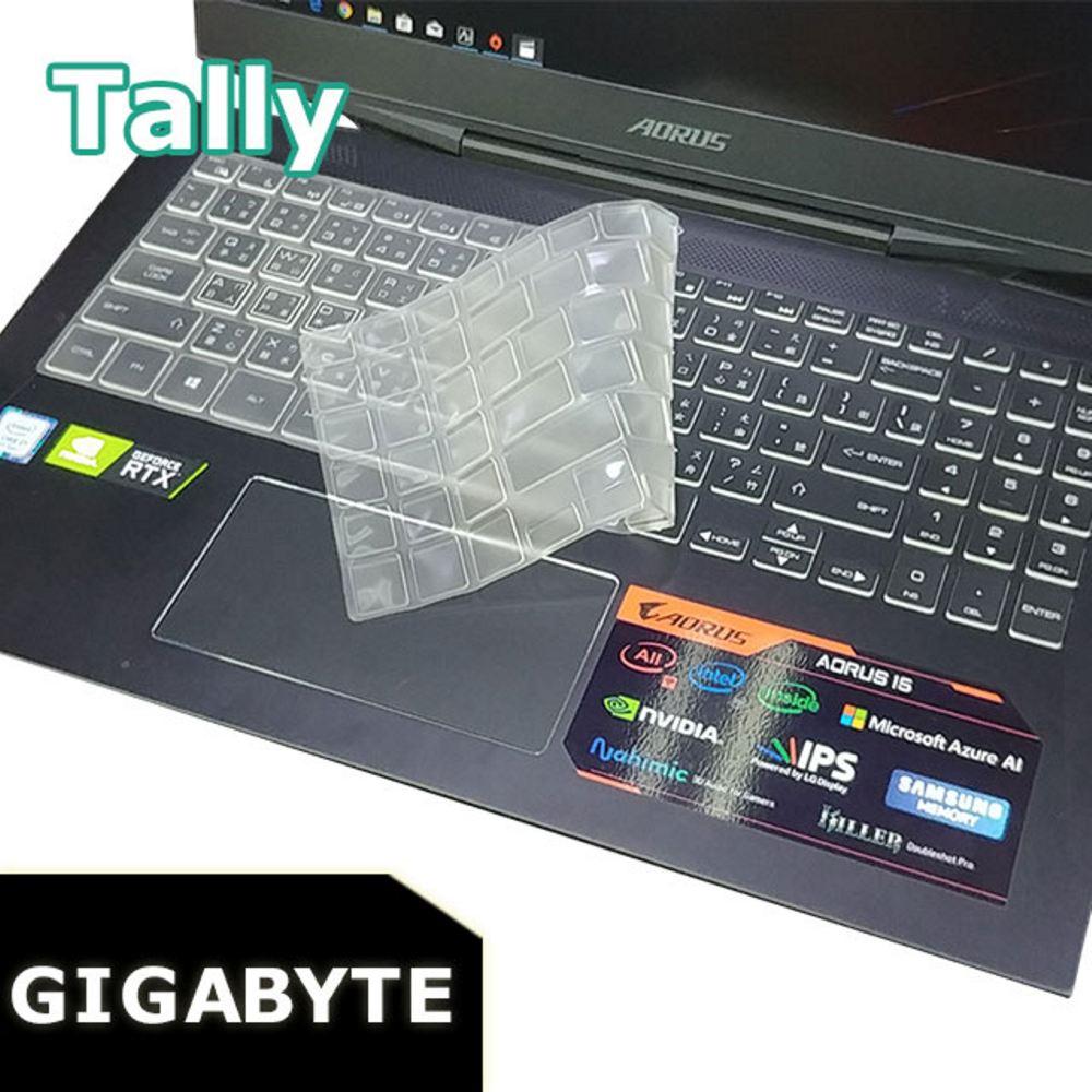技嘉 GIGABYTE AORUS 15 奈米銀TPU鍵盤膜+贈通用型扶手貼