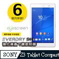 EyeScreen 索尼 Sony Z3 Tablet Compact 平板  Everdry AGC 9H 0.28mm 業界首創半年保固 防爆強化玻璃