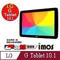 iMOS 樂金 LG G Tablet 10.1 (V700) 3SAS 螢幕保護貼