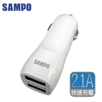 ★聲寶任選兩件89折 SAMPO 聲寶USB車用充電器 DQ-U1203CL