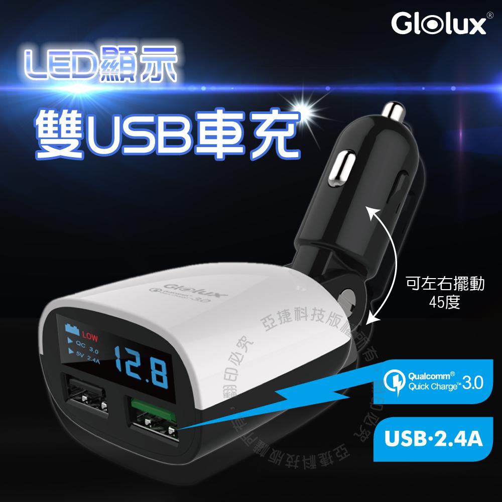具LED顯示屏 即時掌控行車安全  QC3.0 高速車用充電器 電瓶電壓偵測