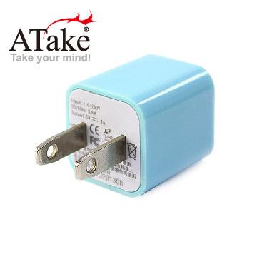 ATake-AC電源轉USB電源轉接頭(卡馬藍)