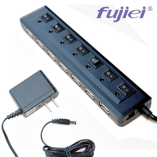 fujiei 強磁 7 port獨立開關 HUB集線器(附變壓器)