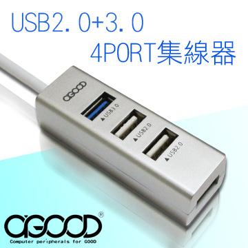 USB3.0+2.0 4PORT HUB 集線器