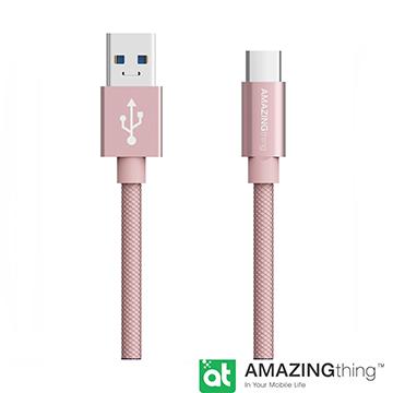 1米長,USB Type CAmazingThing USB Type C 快速充電傳輸線(1M/玫瑰金)