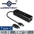 凡達克 VLink USB3.0 3埠 集線器 & 1埠 Gigabit 超高速網路卡 附TYPE-C轉接頭(UGT-AH340GNA)