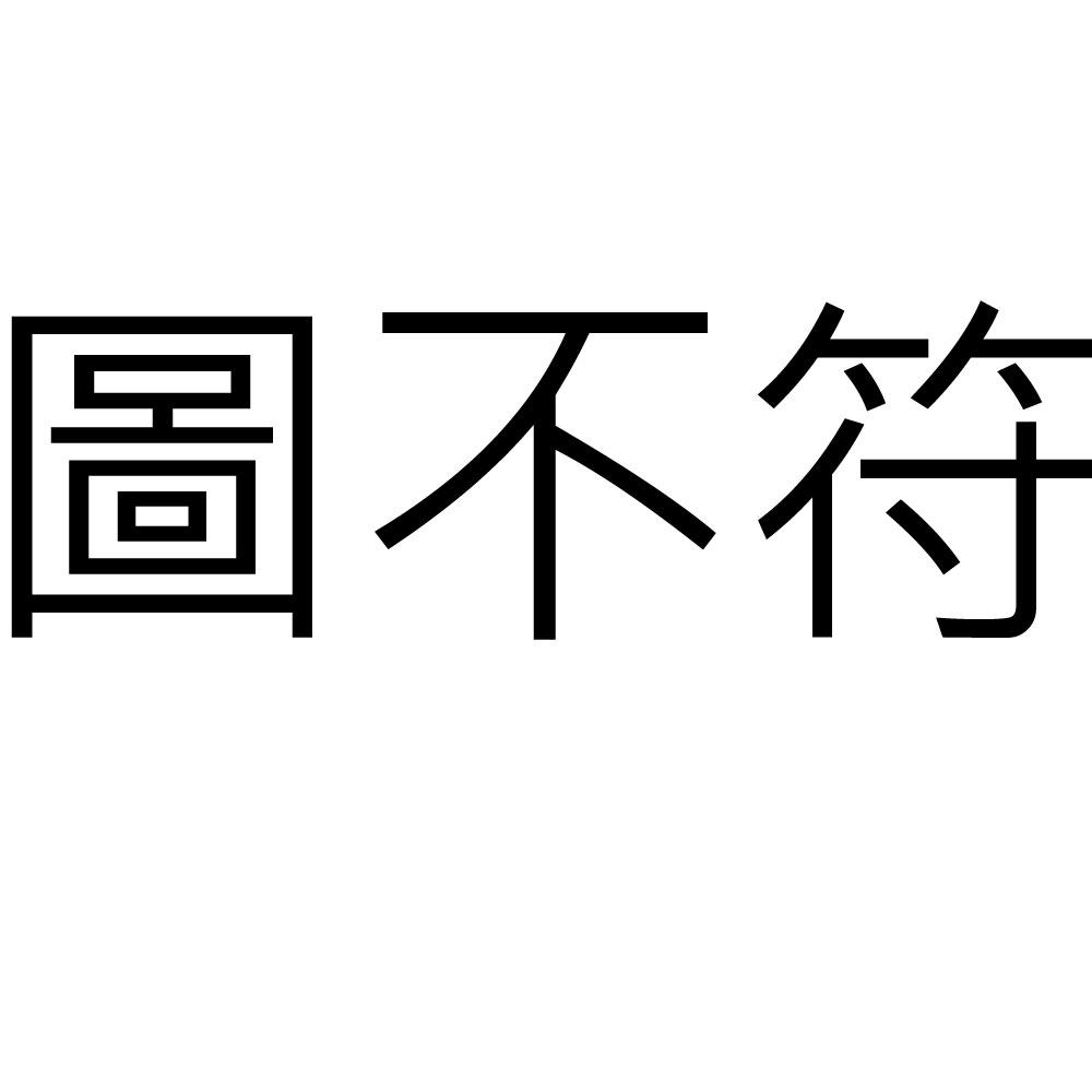 「LevelOne」 超高速Gigabit Type-C 外接網卡 USB-0402