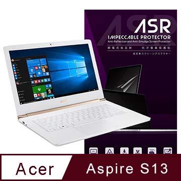 EyeScreen Acer Aspire S13 靜電式低反射抗污 螢幕保護貼(無保固)