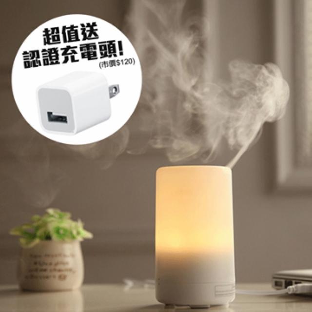 【MK馬克】無印風 超音波 加濕器 香薰機  香氛機 水氧機 加濕機 (送USB充電頭)