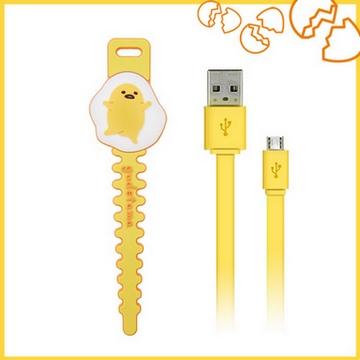 gudetama蛋黃哥 數位傳輸充電線 USB2.0-慵懶黃 (GU-CB01Y)