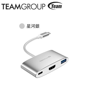 TEAM十銓 WT01 3 in1 USB3.1 Type C Hub (星河銀)
