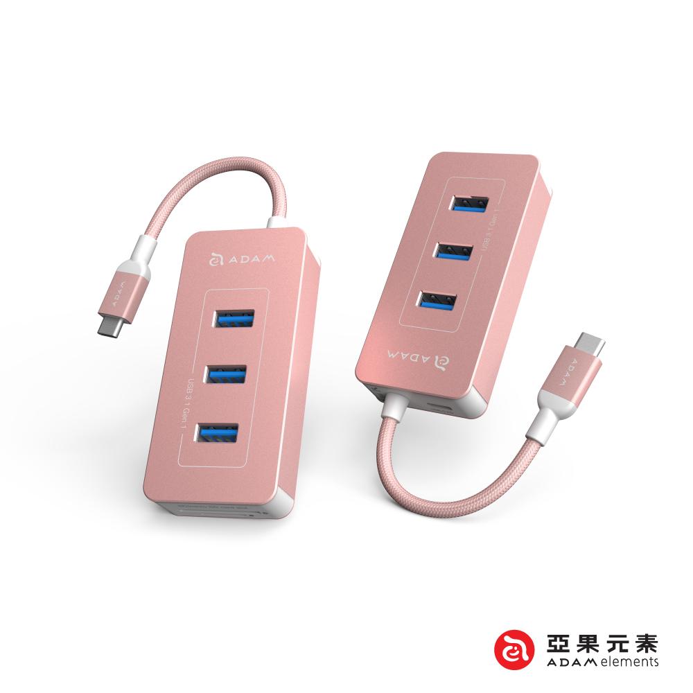 【亞果元素】CASA Hub PDC601 六合一 80W多功能PD充電傳輸讀卡機 - 玫瑰金