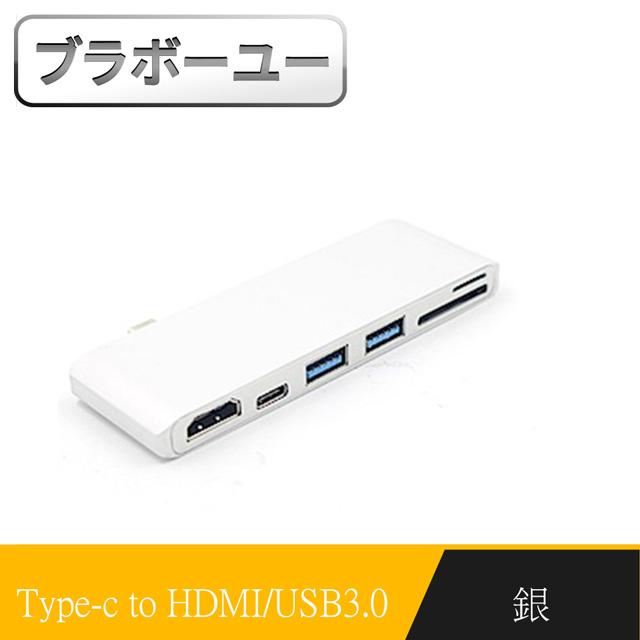 ブラボ一ユ一六合一蘋果筆電擴充Type-c to HDMI//PD快充/USB3.0/讀卡機(銀