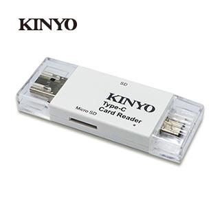 KINYO Type-C OTG+USB 3in1 三合一讀卡機KCR500