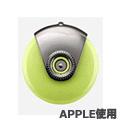 (買一送一)USB APPLE 手機噴霧加濕器-綠