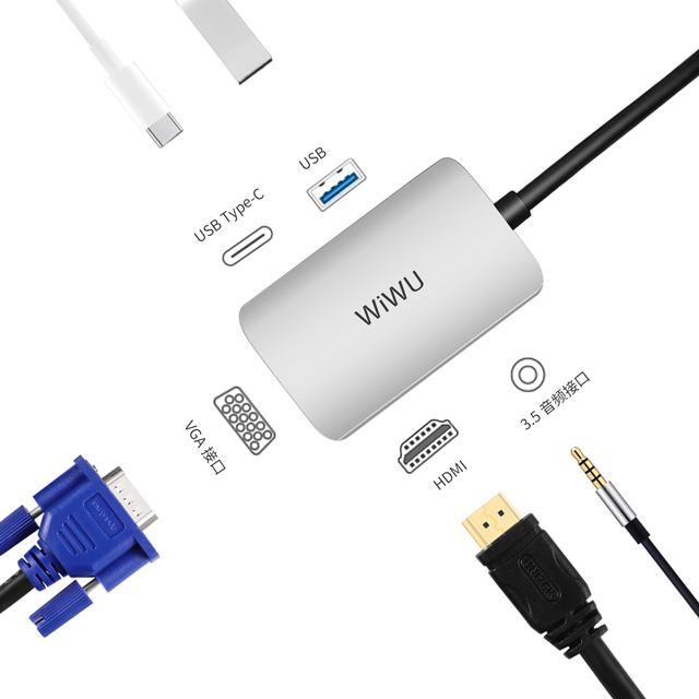 【WIWU】五合一轉接器 USB-C HUB Type-C VGA HDMI多功能擴展塢 集線器 -銀色